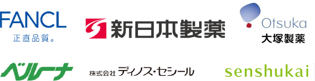 fancl_shinnihonseiyaku_otsukaseiyaku_belluna_dinoscecile_senshukai